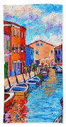 Venezia Colorful Burano Bath Towel