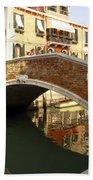 Venice Bridge Bath Towel