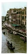Venice Grand Canal Bath Towel
