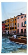 Venice Grand Canal View Italy Sunny Day Bath Towel