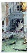 Venice's Bridge Of Sighs Bath Towel