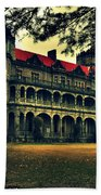 Viceregal Lodge Shimla Bath Towel