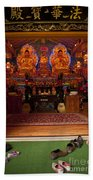 Vietnamese Temple Shrine Bath Towel