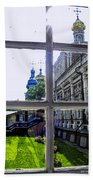 View From The Novodevichy Convent - Russia Bath Towel