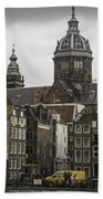 View Of Basilica Of St Nicholas Amsterdam Bath Towel