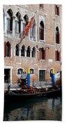 Views Of Venice Bath Towel
