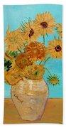 Vincent's Sunflowers Bath Towel