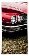 Vintage Car 2  Bath Towel