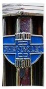 Vintage Chevrolet Grille Emblem Bath Towel