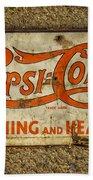 Vintage Drink Pepsi Cola 5 Cents Dsc07157 Bath Towel