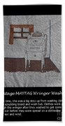 Vintage Maytag Wringer Washer Bath Towel