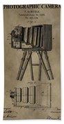 Vintage Photographic Camera Patent Bath Towel