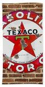 Vintage Texaco Gasoline Sign Dsc07195 Bath Towel