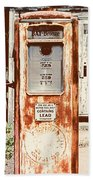 Vintage Tokheim Gas Pump Bath Towel