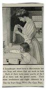 Vintage Victorian Soap Advert Bath Towel