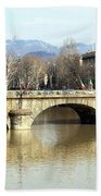 Vittorio Emanuele I Bridge Bath Towel