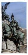 Vittorio Emanuele II Monument In Rome Bath Towel