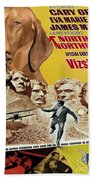 Vizsla Art Canvas Print - North By Northwest Movie Poster Bath Towel