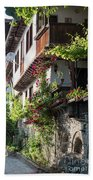 V. Turnovo Old City Street View - Bulgaria Bath Towel