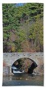 Wachusett Reservoir Spillway 6 Bath Towel