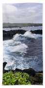 Waianapanapa Pailoa Bay Hana Maui Hawaii Bath Towel