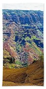 Waimea Canyon - Kauai Bath Towel