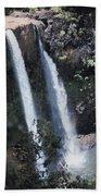 Wailua Waterfall  Bath Towel