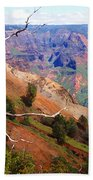 Waimea Canyon 1 Bath Towel