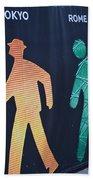 Walking Man Symbol Bath Towel