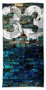 Wall Of Knowlogy Abstract Art Bath Towel