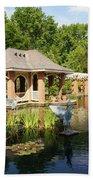 Water Garden Serenity Bath Towel
