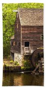 Water Wheel At Philipsburg Manor Mill House Bath Towel