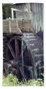 Water Wheel Bath Towel