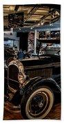 Watler P Chrysler Museum 2 Bath Towel