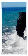 Waves Breaking On Rocks, Hawaii Bath Towel