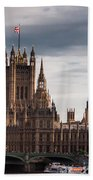 Wesminster Bath Towel