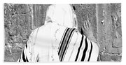 Western Wall Devotion Hand Towel