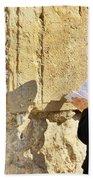 Western Wall Prayer Bath Towel