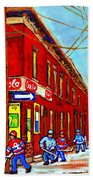 When We Were Young - Hockey Game At Piche's - Montreal Memories Of Goosevillage Bath Towel