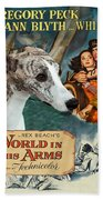 Whippet Art - The World In His Arms Movie Poster Bath Towel
