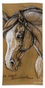 White Horse Soft Pastel Sketch Hand Towel