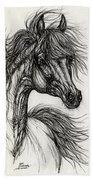 Wieza Wiatrow Polish Arabian Mare Drawing Bath Towel