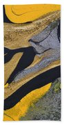 Wild Horse Cry Bath Towel