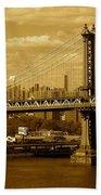 Williamsburg Bridge New York City Bath Towel