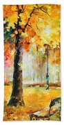 Wind Of Dreams 3 Bath Towel