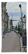 Windmill At The End Of The Street Bath Towel