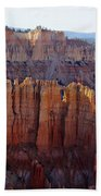 Windows Of Rock Bath Towel