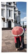 Woman With Umbrella - Moscow - Russia Bath Towel