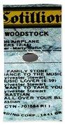 Woodstock Side 5 Bath Towel