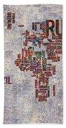 World Map Typography Artwork Hand Towel